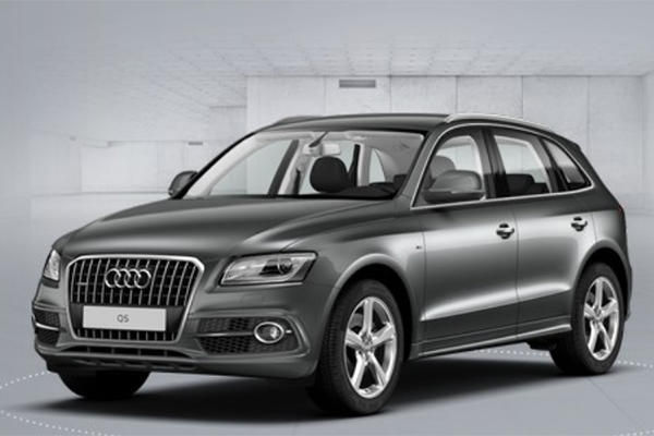 Audi Q5 Daytona Grey