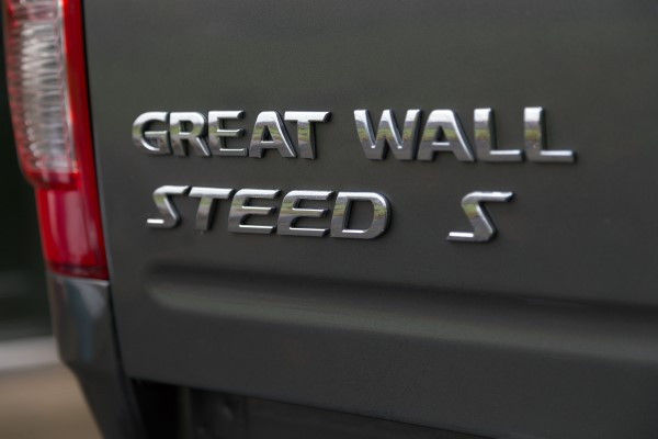 Great Wall Steed badge